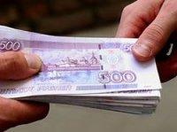 Сотрудник московской полиции попался на взятке в 100 тыс. рублей