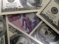 При вооруженном ограблении в Москве похитили 700 тыс. рублей.