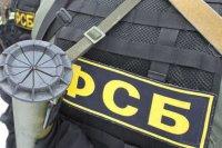 ФСБ уничтожила двух террористов в Подмосковье