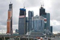Прокуратура объявила комплекс «Москва-Сити» опасным для жизни