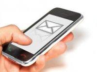 Внимание! Мошенники! СМС сообщения.